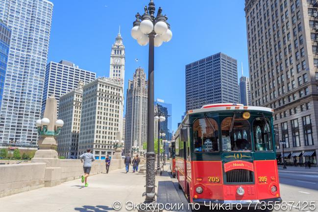 Экскурсия по Чикаго на русском языке на автомобиле (6 часов)