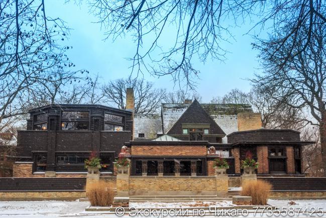 Oak Park - родина Хэмингуэя и архитектора Райта (4 часа)